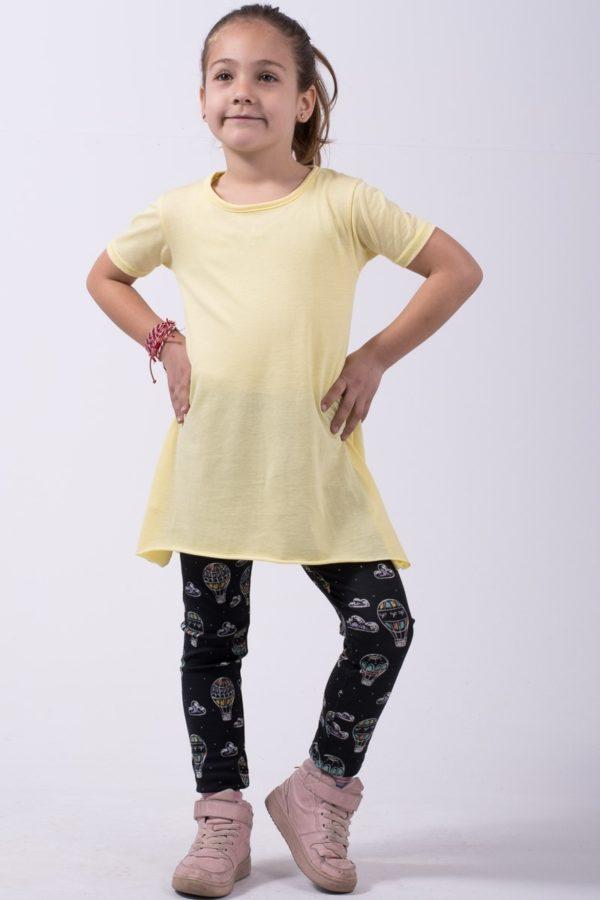 Κίτρινη Μπλούζα με Μύτες Παιδική