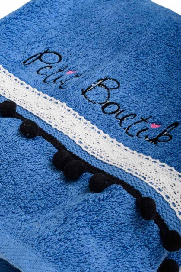 Πετσέτα Μπλε με Δαντελίτσα και Πον Πον