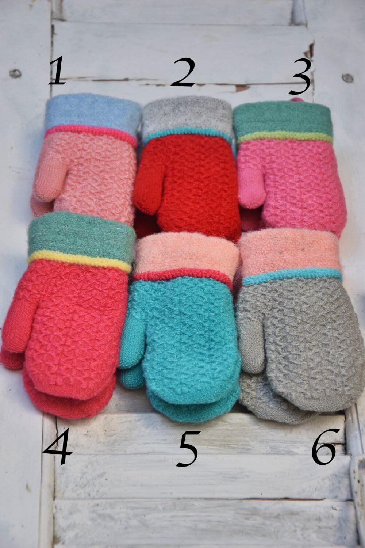 Παιδικά Γάντια Πλεκτά Διπλά