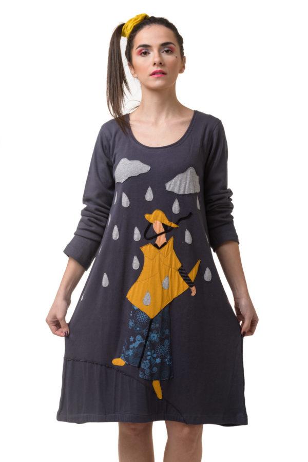 Γκρι Κοντό Φόρεμα με Απλικέ Παραστάσεις